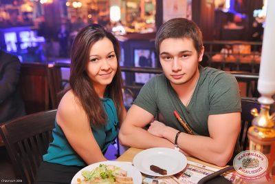 Bon Giovi на Всемирном дне Пива, 1 марта 2014 - Ресторан «Максимилианс» Уфа - 04