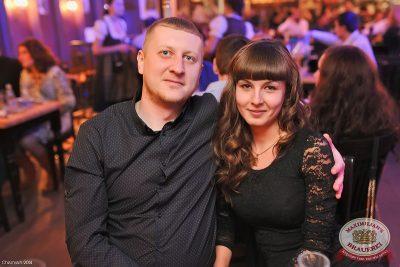 Bon Giovi на Всемирном дне Пива, 1 марта 2014 - Ресторан «Максимилианс» Уфа - 06