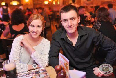 Bon Giovi на Всемирном дне Пива, 1 марта 2014 - Ресторан «Максимилианс» Уфа - 07