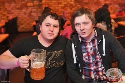 Bon Giovi на Всемирном дне Пива, 1 марта 2014 - Ресторан «Максимилианс» Уфа - 09
