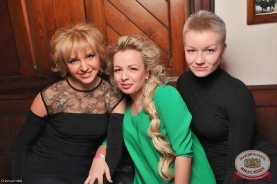 Bon Giovi на Всемирном дне Пива, 1 марта 2014 - Ресторан «Максимилианс» Уфа - 15