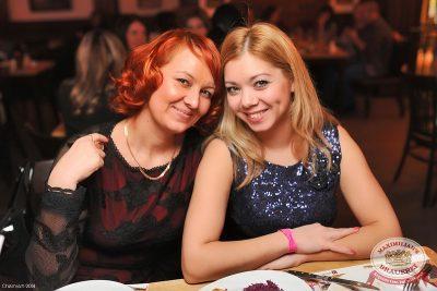 Bon Giovi на Всемирном дне Пива, 1 марта 2014 - Ресторан «Максимилианс» Уфа - 22