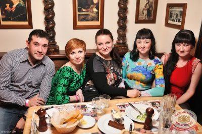 Bon Giovi на Всемирном дне Пива, 1 марта 2014 - Ресторан «Максимилианс» Уфа - 23