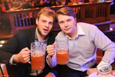 Bon Giovi на Всемирном дне Пива, 1 марта 2014 - Ресторан «Максимилианс» Уфа - 24