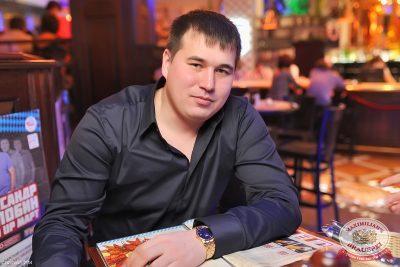 Bon Giovi на Всемирном дне Пива, 1 марта 2014 - Ресторан «Максимилианс» Уфа - 25