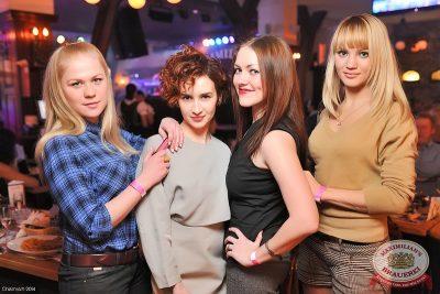 Bon Giovi на Всемирном дне Пива, 1 марта 2014 - Ресторан «Максимилианс» Уфа - 26