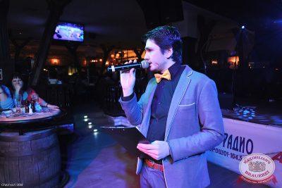 Bon Giovi на Всемирном дне Пива, 1 марта 2014 - Ресторан «Максимилианс» Уфа - 28