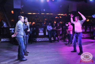 Bon Giovi на Всемирном дне Пива, 1 марта 2014 - Ресторан «Максимилианс» Уфа - 29