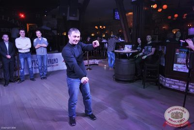 Bon Giovi на Всемирном дне Пива, 1 марта 2014 - Ресторан «Максимилианс» Уфа - 31