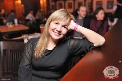 Bon Giovi на Всемирном дне Пива, 1 марта 2014 - Ресторан «Максимилианс» Уфа - 33