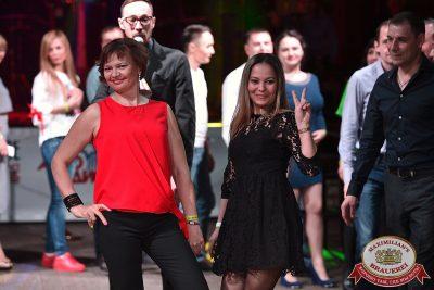 День именинника, 29 апреля 2017 - Ресторан «Максимилианс» Уфа - 12