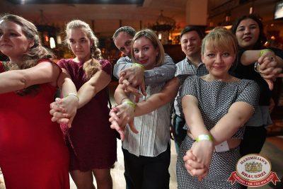 День именинника, 29 апреля 2017 - Ресторан «Максимилианс» Уфа - 19