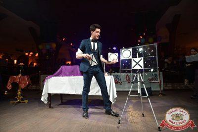 День именинника, 29 апреля 2017 - Ресторан «Максимилианс» Уфа - 21