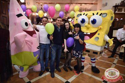 День именинника, 29 апреля 2017 - Ресторан «Максимилианс» Уфа - 3