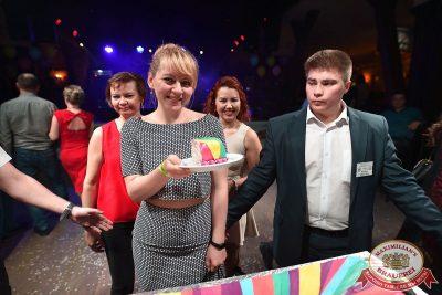 День именинника, 29 апреля 2017 - Ресторан «Максимилианс» Уфа - 30