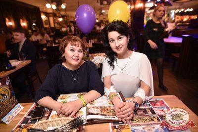 День именинника, 29 апреля 2017 - Ресторан «Максимилианс» Уфа - 31