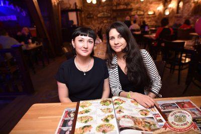 День именинника, 29 апреля 2017 - Ресторан «Максимилианс» Уфа - 32