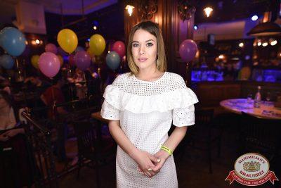День именинника, 29 апреля 2017 - Ресторан «Максимилианс» Уфа - 35