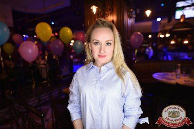 День именинника, 29 апреля 2017 - Ресторан «Максимилианс» Уфа - 37