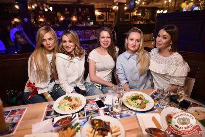 День именинника, 29 апреля 2017 - Ресторан «Максимилианс» Уфа - 38