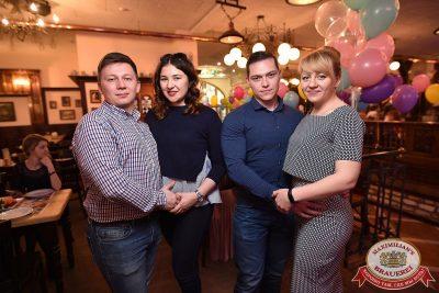 День именинника, 29 апреля 2017 - Ресторан «Максимилианс» Уфа - 39