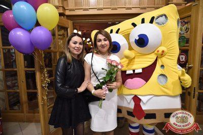 День именинника, 29 апреля 2017 - Ресторан «Максимилианс» Уфа - 4