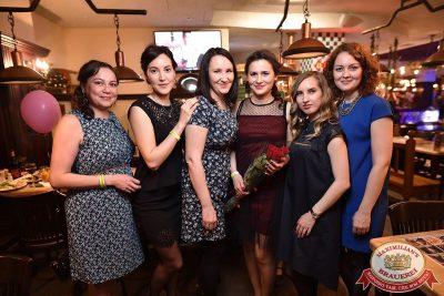 День именинника, 29 апреля 2017 - Ресторан «Максимилианс» Уфа - 40