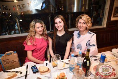 День именинника, 29 апреля 2017 - Ресторан «Максимилианс» Уфа - 41