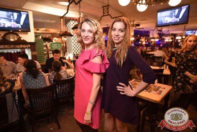 День именинника, 29 апреля 2017 - Ресторан «Максимилианс» Уфа - 42