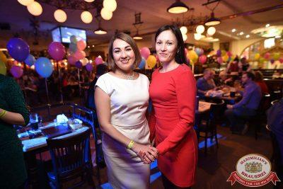 День именинника, 29 апреля 2017 - Ресторан «Максимилианс» Уфа - 45
