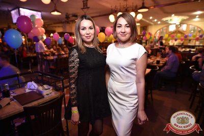 День именинника, 29 апреля 2017 - Ресторан «Максимилианс» Уфа - 46