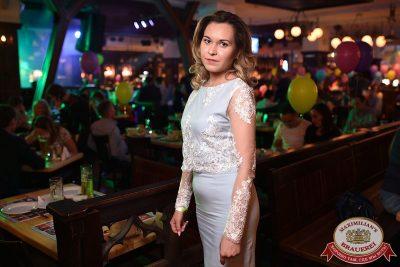 День именинника, 29 апреля 2017 - Ресторан «Максимилианс» Уфа - 47
