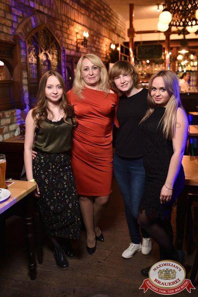 День именинника, 29 апреля 2017 - Ресторан «Максимилианс» Уфа - 48