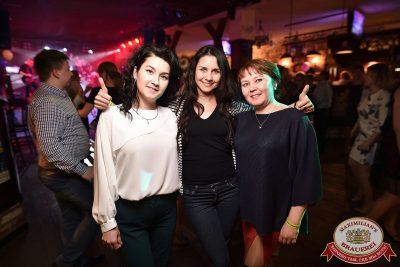 День именинника, 29 апреля 2017 - Ресторан «Максимилианс» Уфа - 49