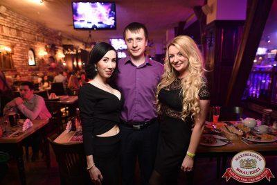 День именинника, 29 апреля 2017 - Ресторан «Максимилианс» Уфа - 53
