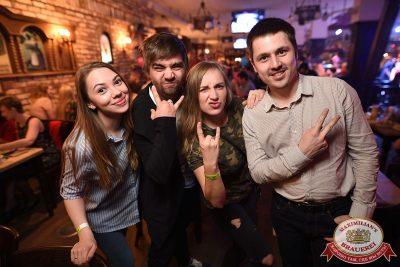 День именинника, 29 апреля 2017 - Ресторан «Максимилианс» Уфа - 54