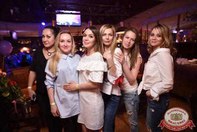 День именинника, 29 апреля 2017 - Ресторан «Максимилианс» Уфа - 55