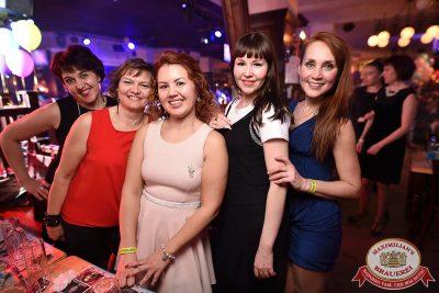 День именинника, 29 апреля 2017 - Ресторан «Максимилианс» Уфа - 56