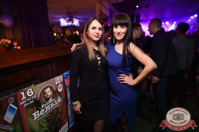 День именинника, 29 апреля 2017 - Ресторан «Максимилианс» Уфа - 58