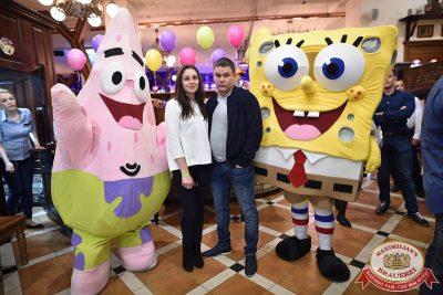 День именинника, 29 апреля 2017 - Ресторан «Максимилианс» Уфа - 7