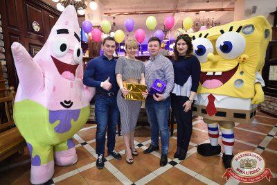 День именинника, 29 апреля 2017 - Ресторан «Максимилианс» Уфа - 8