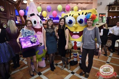 День именинника, 29 апреля 2017 - Ресторан «Максимилианс» Уфа - 9