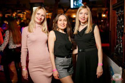 День именинника, 30 апреля 2021 - Ресторан «Максимилианс» Уфа - 23
