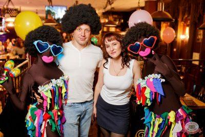 День именинника, 30 апреля 2021 - Ресторан «Максимилианс» Уфа - 32