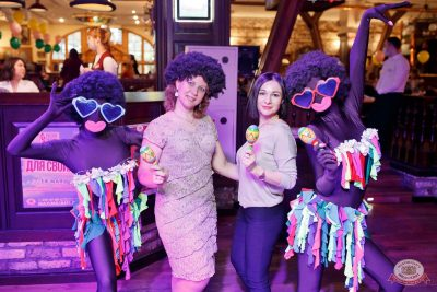 День именинника, 30 апреля 2021 - Ресторан «Максимилианс» Уфа - 38