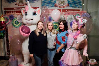 День именинника, 31 августа 2019 - Ресторан «Максимилианс» Уфа - 3