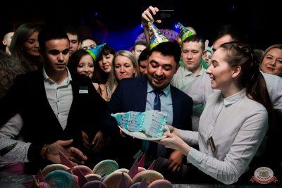 День именинника, 31 августа 2019 - Ресторан «Максимилианс» Уфа - 30