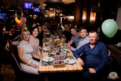 День именинника, 31 августа 2019 - Ресторан «Максимилианс» Уфа - 33