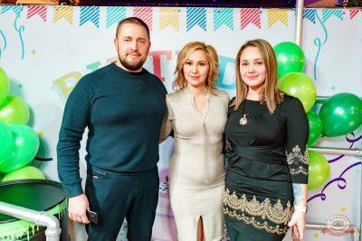 День именинника, 15 декабря 2018 - Ресторан «Максимилианс» Уфа - 15