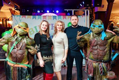День именинника, 15 декабря 2018 - Ресторан «Максимилианс» Уфа - 16